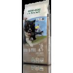 Bewi Dog Lamp  Rice 12,5kg +Δώρο Κόκκαλα - Λιχουδιές