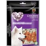 Camelot  Chicken Calcium Bone 100gr